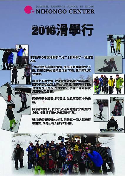 Ski TW.jpg