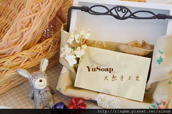 yusoap_blog