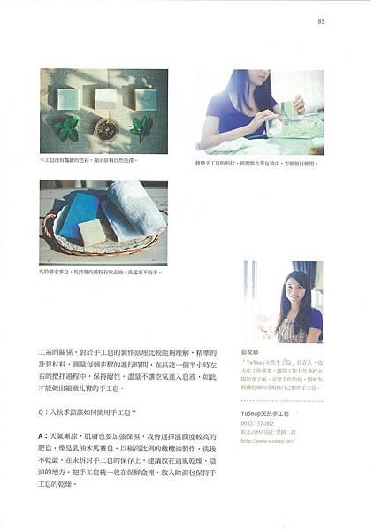 第二頁.jpg