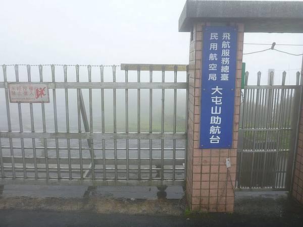 助航站-主峰