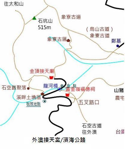 map-脫隊迷航位置圖.JPG