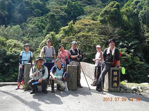 A04-猴洞橋.jpg
