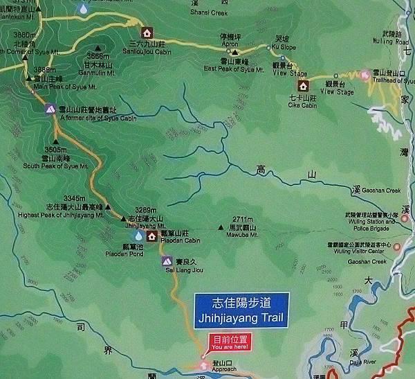 志佳陽 雪山各峰地圖.jpg