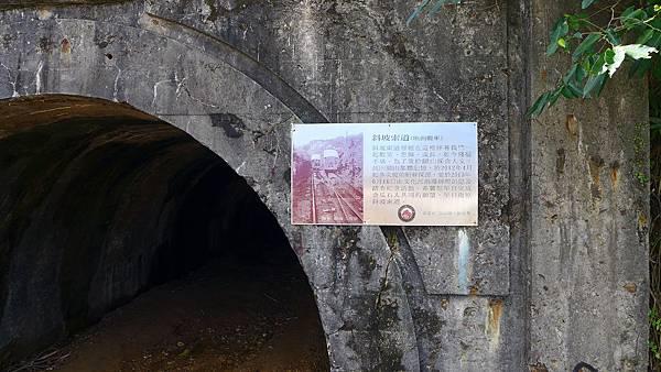 照片 015隧道出口(十三層選鑛廣場).jpg