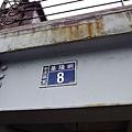 照片 069-荒廢的生態館(海角8號).jpg