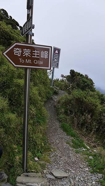 照片 117-主山登山口 卡羅樓岔.jpg