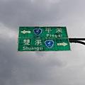 照片 047-北42 與北38線岔.jpg