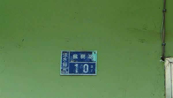照片 053.jpg