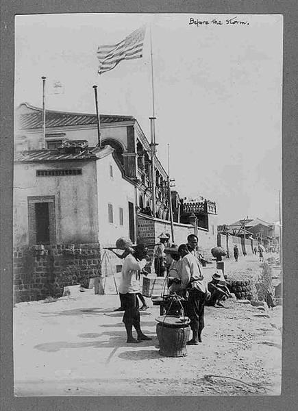 台北大稻埕淡水河岸-1900第一代美國領事館(John Chen).jpg