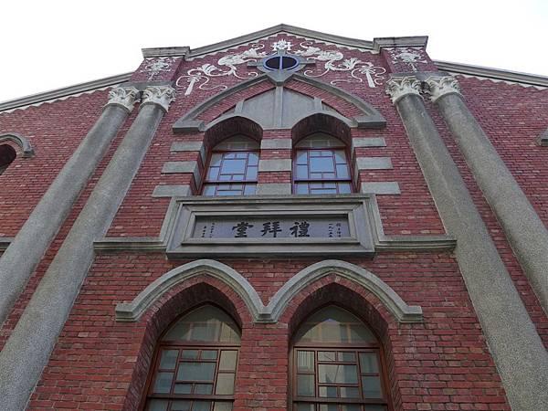 照片 002-長老教會.jpg