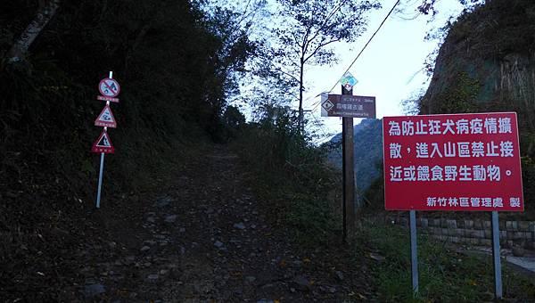 照片 006-登山口.jpg