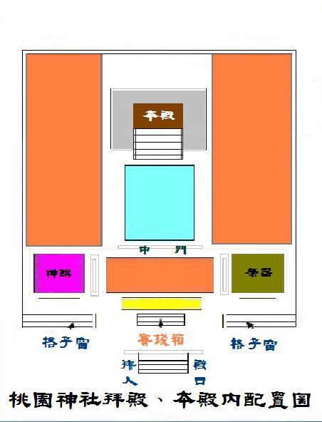 照片 203-內配置圖.JPG