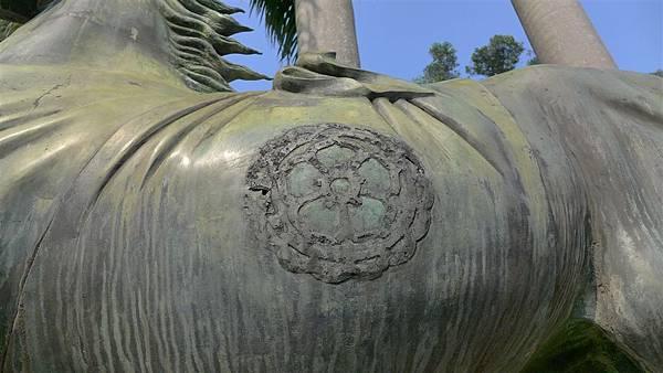 照片 210-遭塗銷的菊紋.jpg