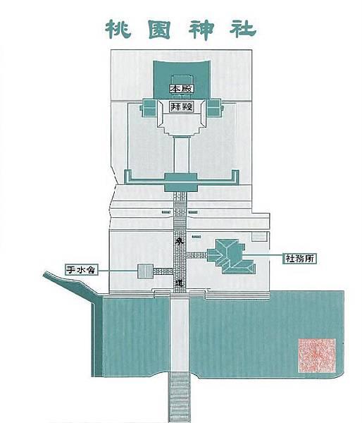 神社俯視圖-加章版 .jpg