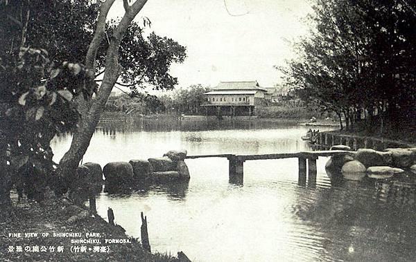新竹公園.jpg