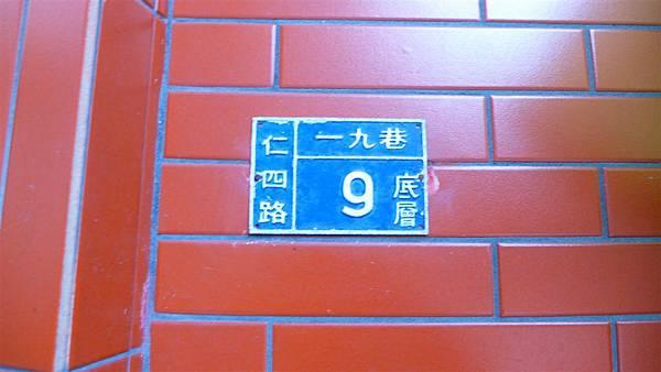 照片 090.jpg