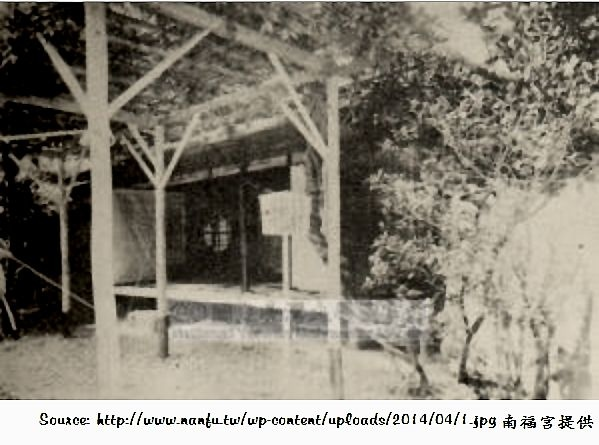 照片005-南菜園藤架.bmp