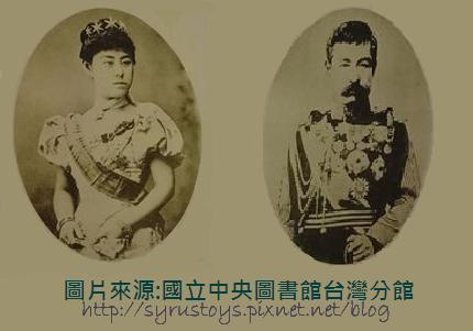 照片 010-北白川宮王妃.JPG