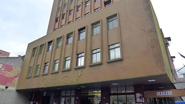 照片 013-新高銀行舊址(台人創銀第一家).jpg