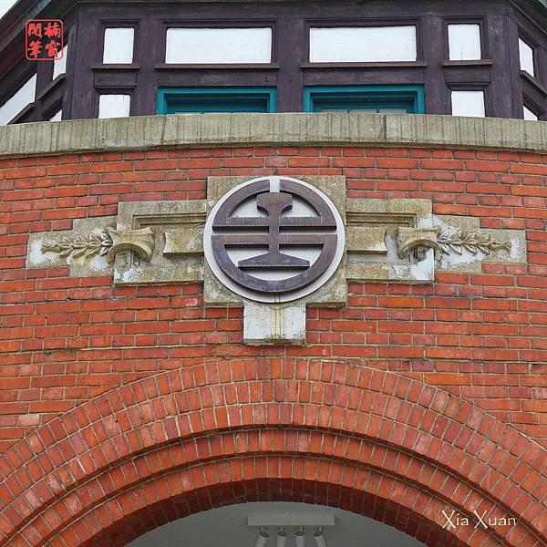 07-台鐵局徽在台博管館鐵道部.jpg