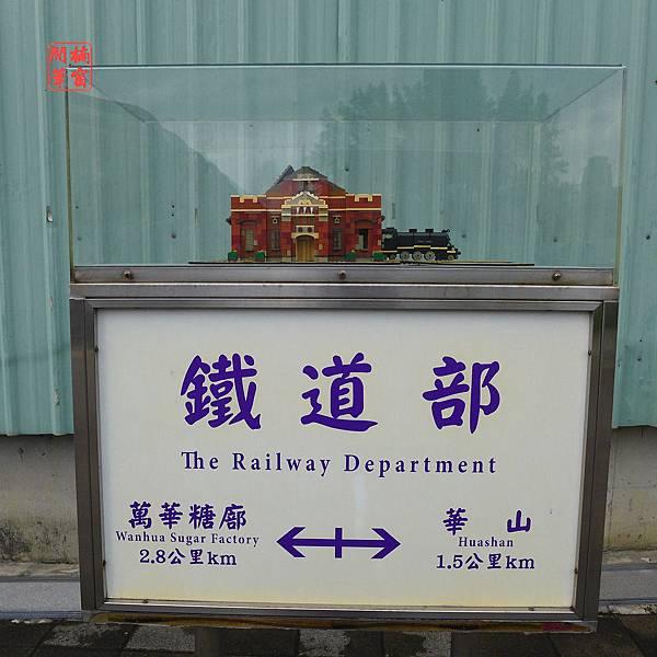 01-台北工場圍籬前(捷運北門站#2出口).jpg
