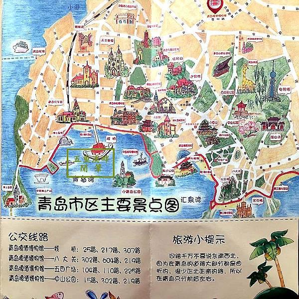 青島市區內的景點分佈圖.jpg