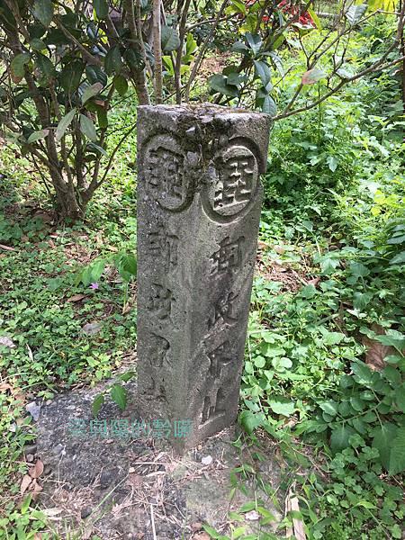 P1160875-郵字界碑.JPG