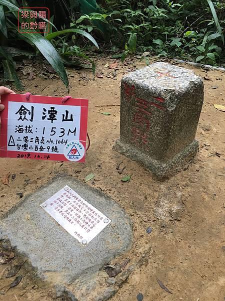 P1170236-1-劍潭山.JPG