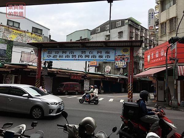 P1170270-南勢角 興南夜市.JPG