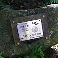 P1170360.JPG