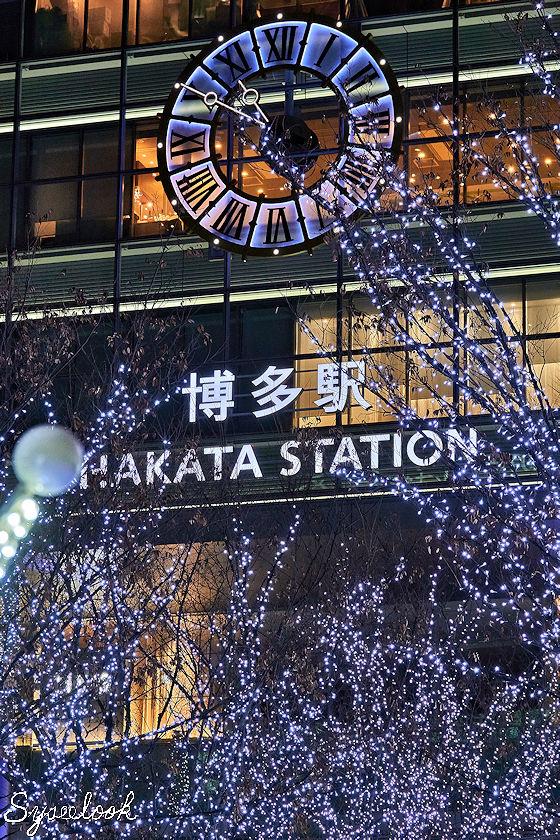 Fukuoka day01-01.jpg