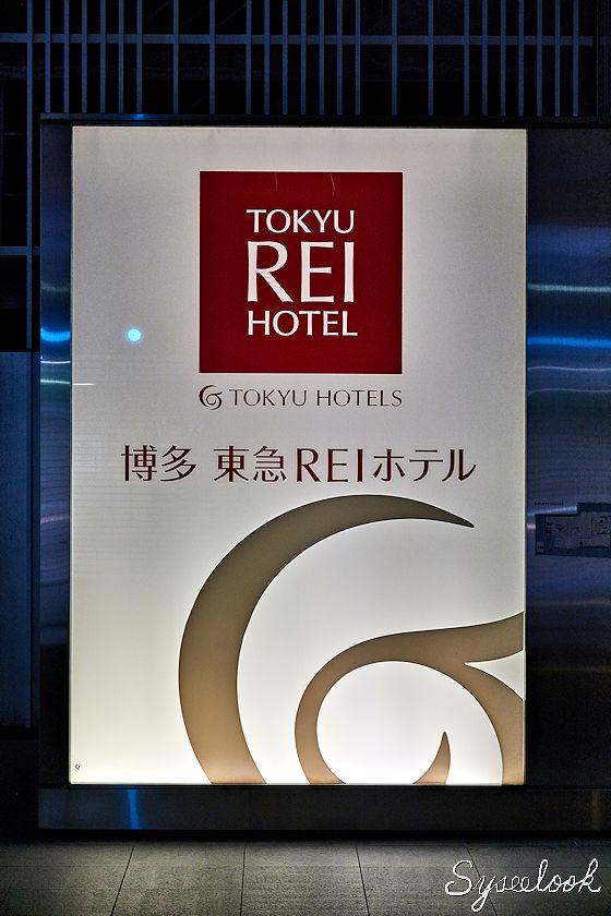 tokyu-rei-01-40.jpg