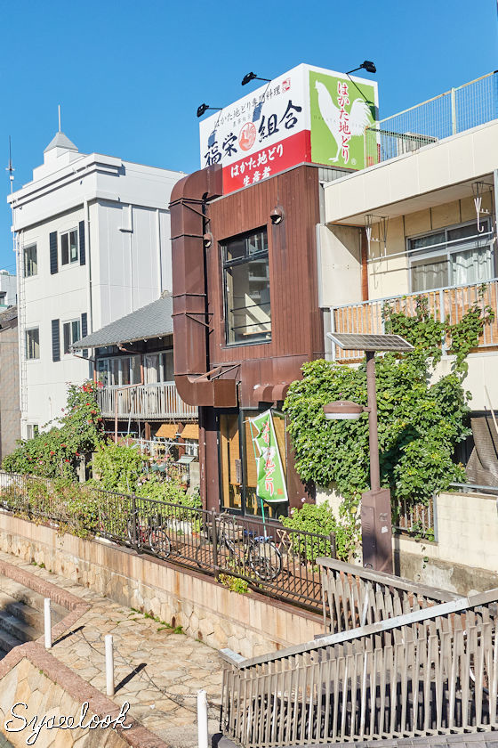 福榮組合地雞博多川端店-02.jpg