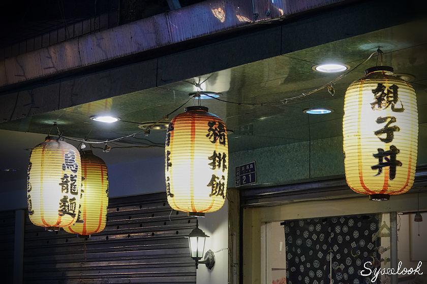 淡水幸福屋-09.jpg
