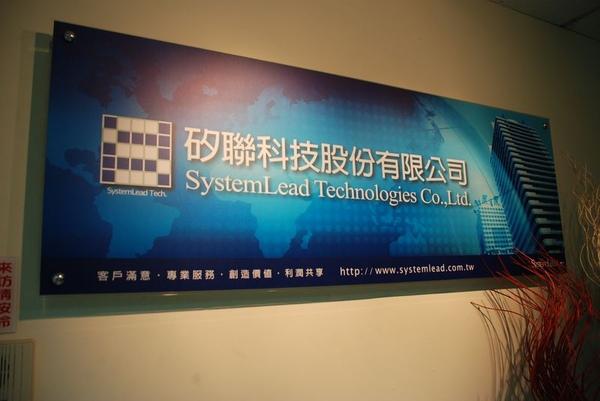 2009-06-10-SYSTEMLEAD-001.JPG