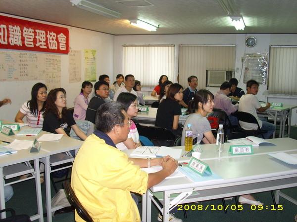 2008-10-05-systemlead-011.JPG