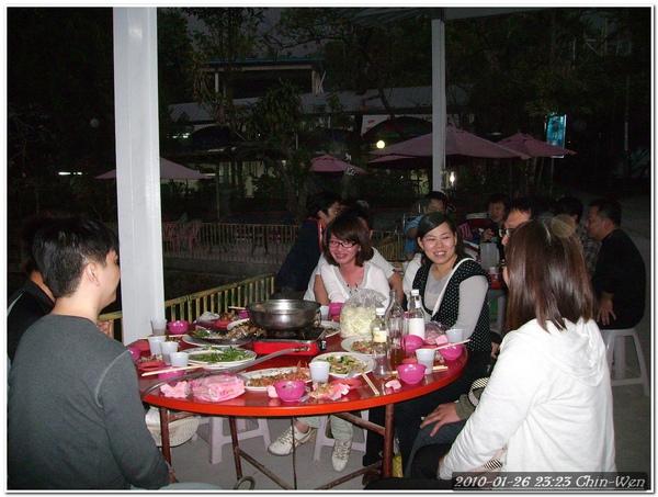 2010-01-26_梅嶺-00039.jpg