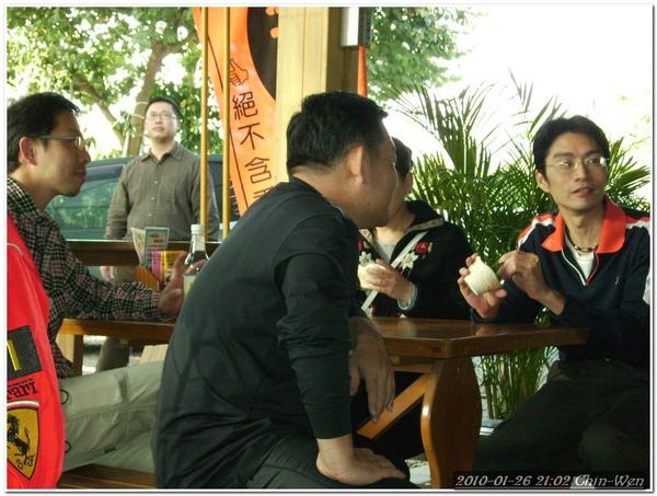 2010-01-26_梅嶺-00026.jpg