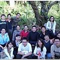 2010-01-26_梅嶺-00033.jpg