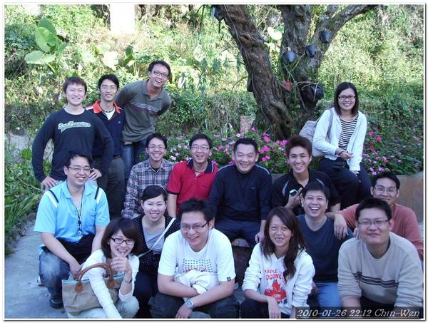2010-01-26_梅嶺-00034.jpg