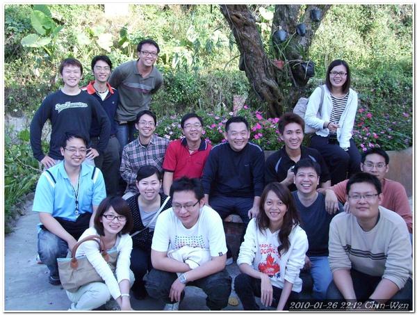 2010-01-26_梅嶺-00035.jpg