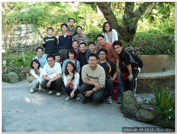 2010-01-26_梅嶺-00036.jpg