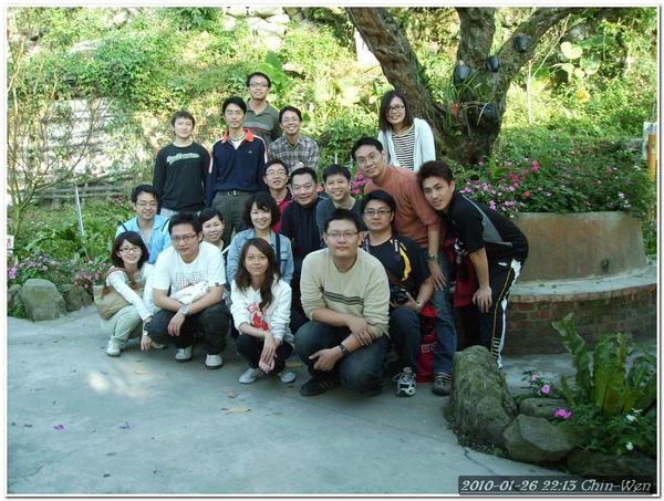 2010-01-26_梅嶺-00037.jpg