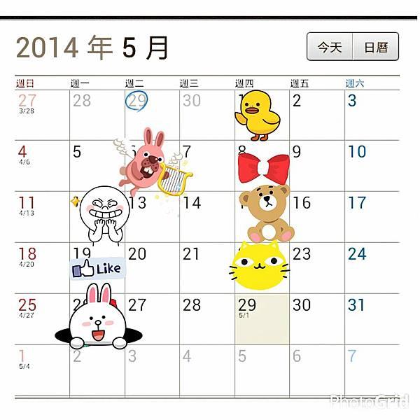 2014-04-29-20-55-02_deco