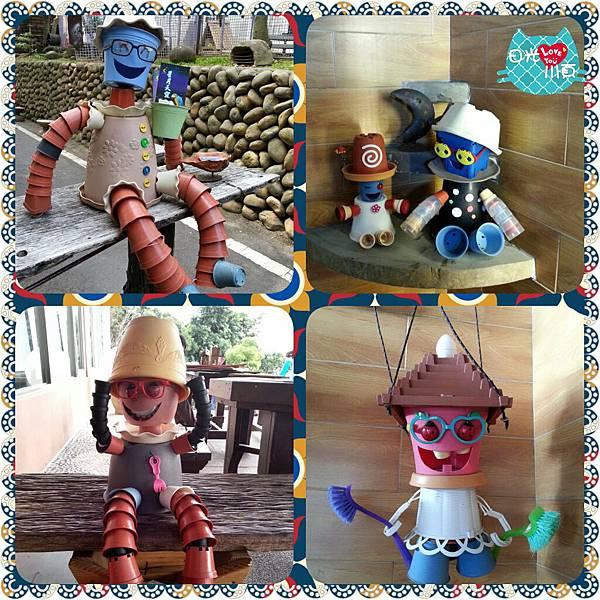PhotoGrid_1506728500783