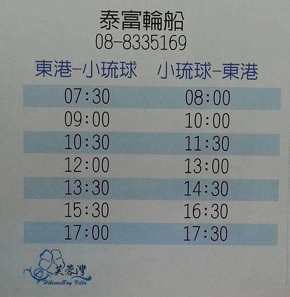 20171031_140506-1[1]