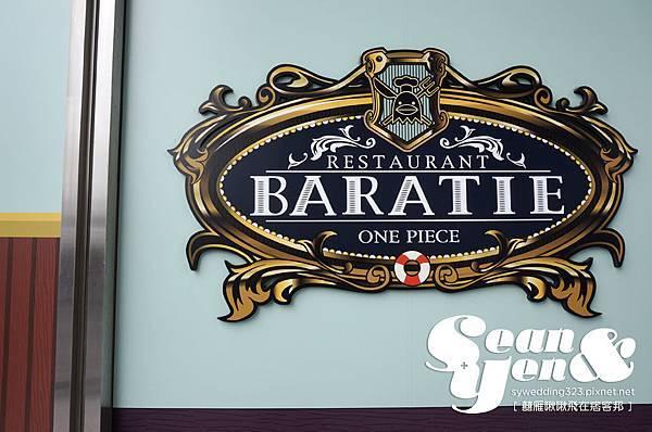 Baratie-jp-02