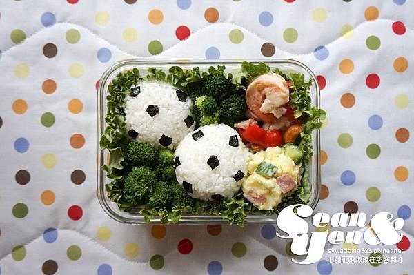 soccerbento-4