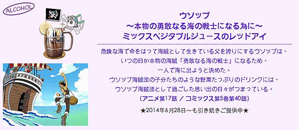 螢幕快照 2014-07-10 下午6.01.33