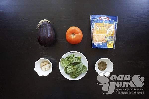 eggplantpizza-1